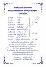 imgz2002